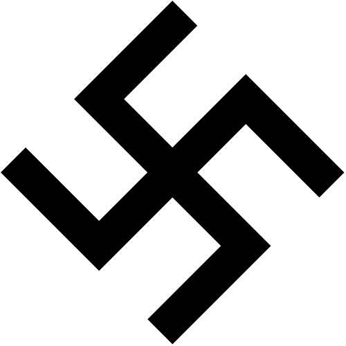 Свастика — официальный символ Немецкой Национал-социалистической рабочей партии.