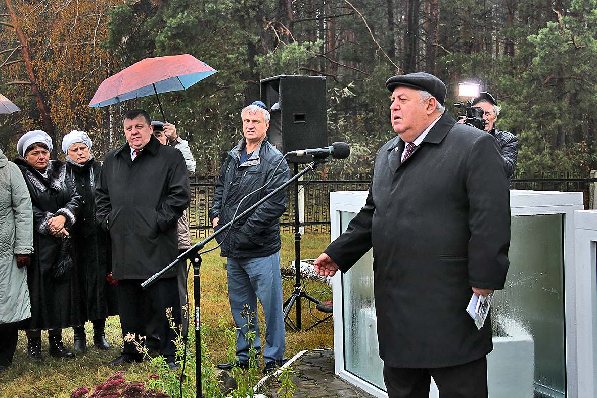 Холокост в Бобруйске