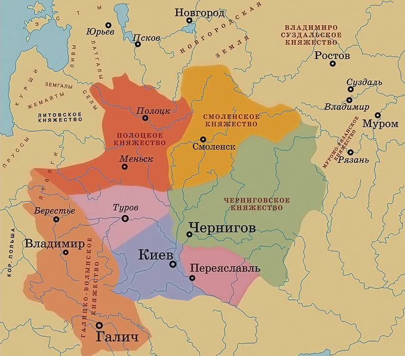 Бобруйск,Бобруйский раон