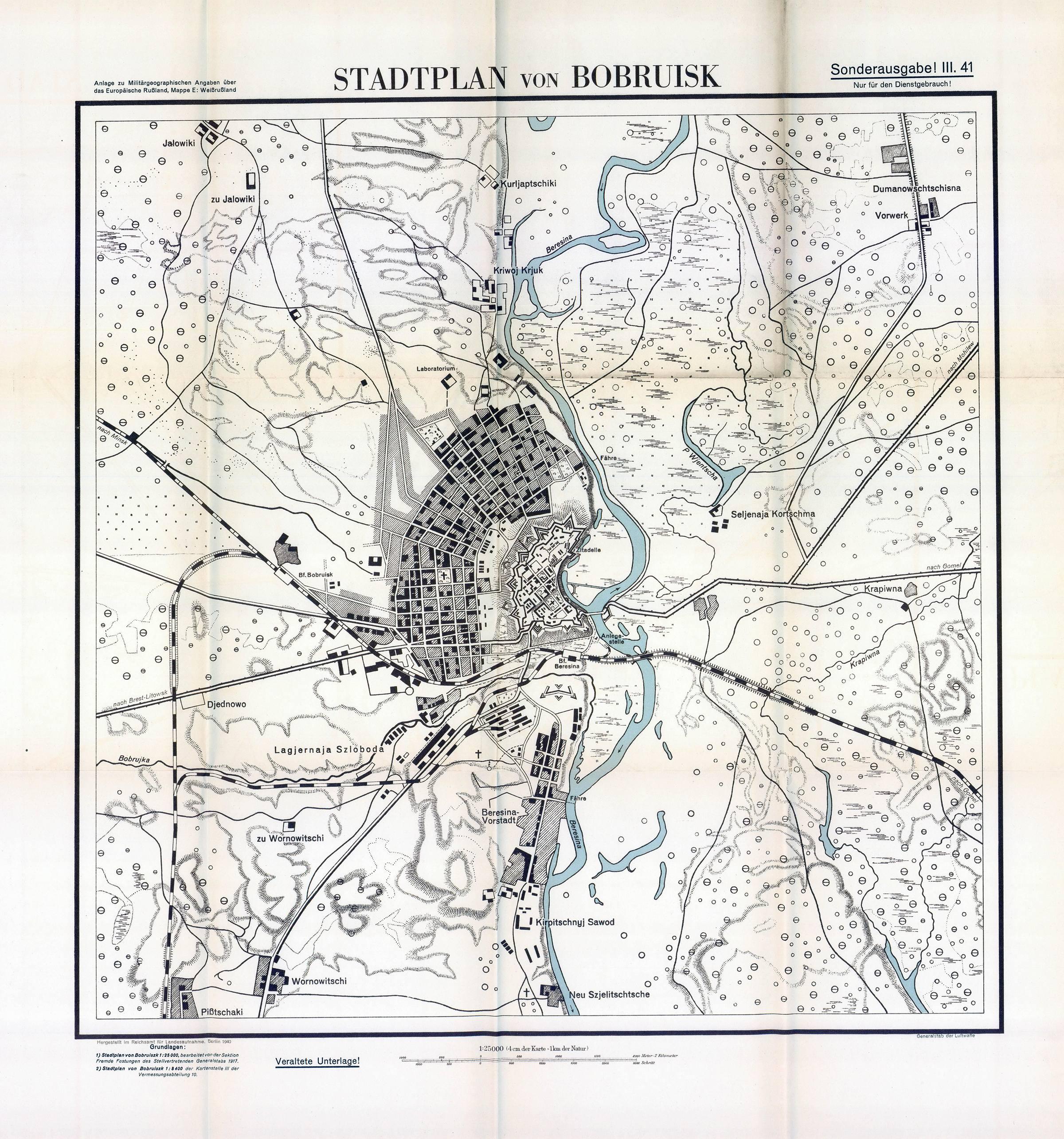 Немецкая карта Бобруйска (1941 год)