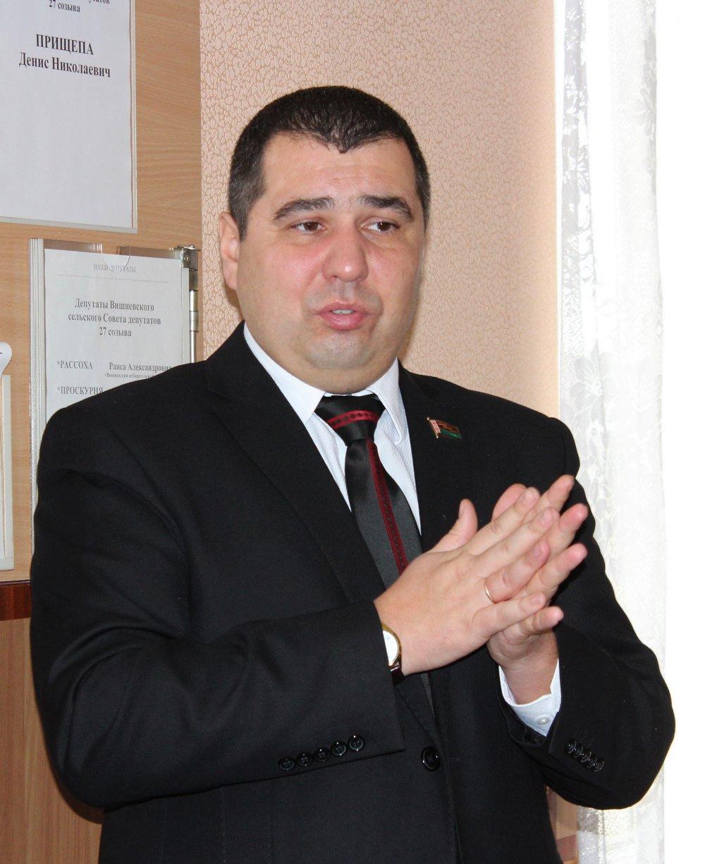 Денис Прищепа: «Сделано многое...»