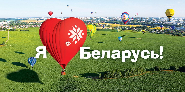 В Беларуси предлагают ввести «пасведчанне суайчынніка»