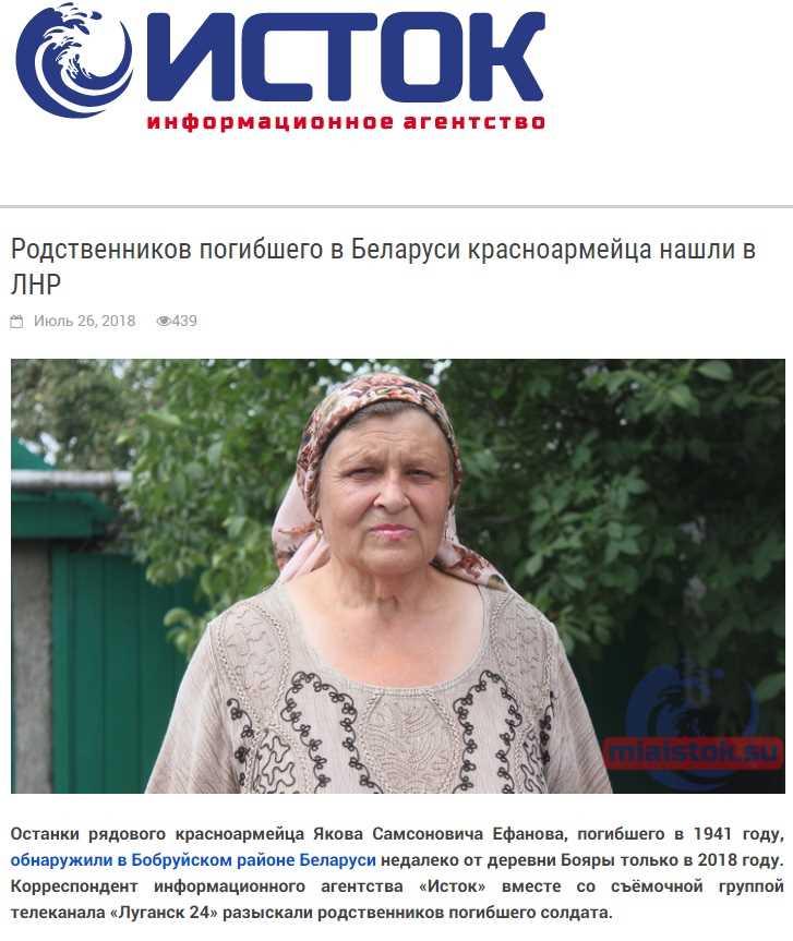 Воинов павшей дивизии перезахоронят в Бобруйском районе