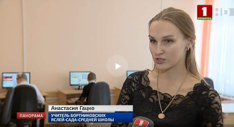 Проект «Час кода» стартовал в белорусских школах