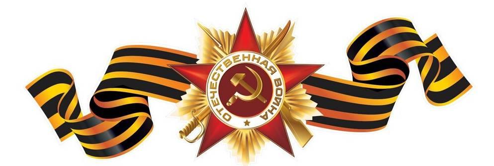 Дети войны в Беларуси забыты?