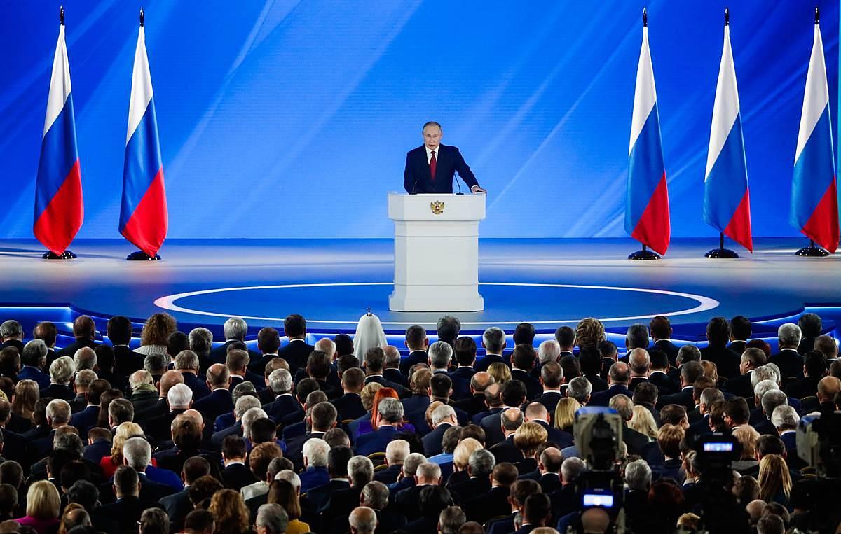 Триумф Путина