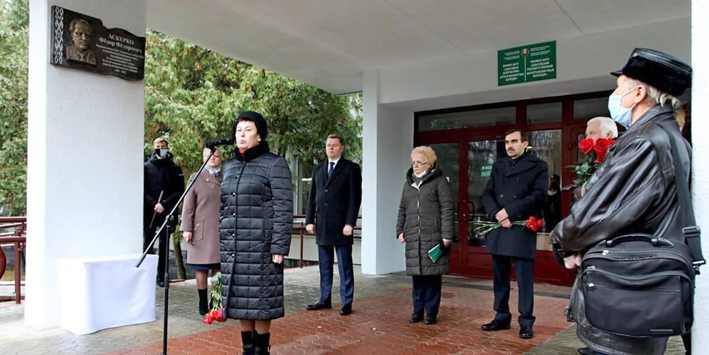В Бобруйске открыли памятную доску Федору Аскерко