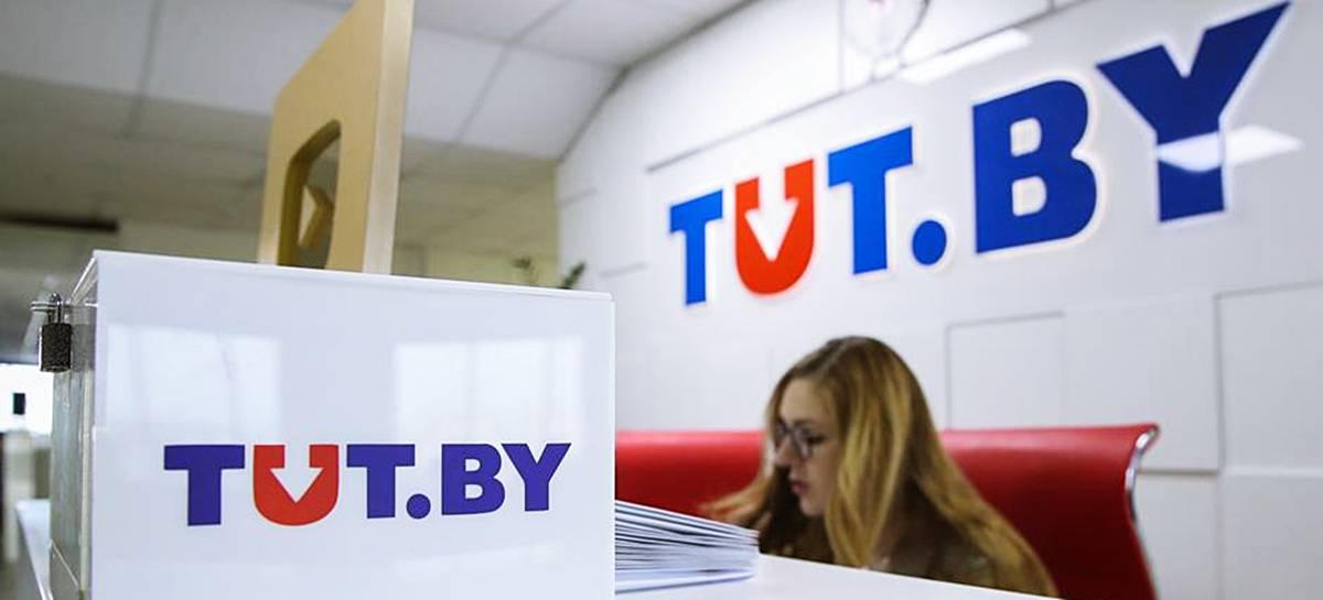 Крупнейший белорусский портал лишили статуса СМИ