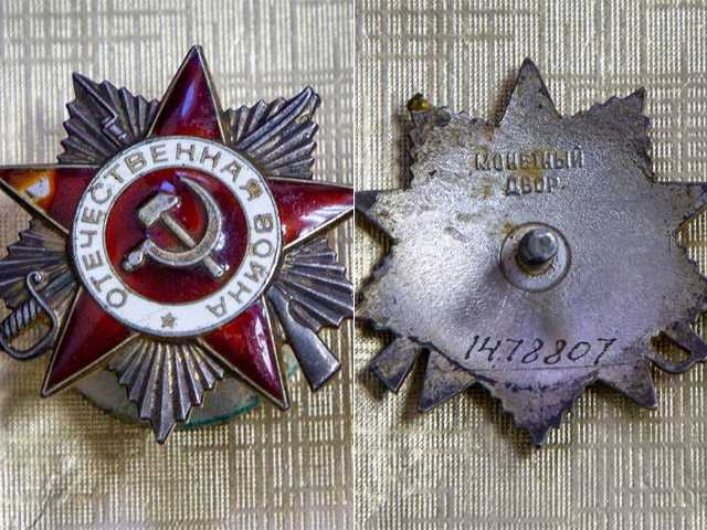 Бобруйчанин нашел в израильской пустыне орден белорусского ветерана