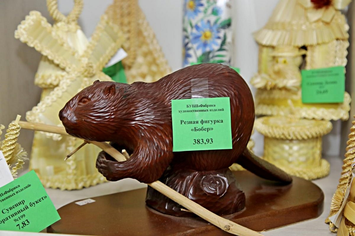 Фирменный магазин «Беларускi сувенiр» в Бобруйске.